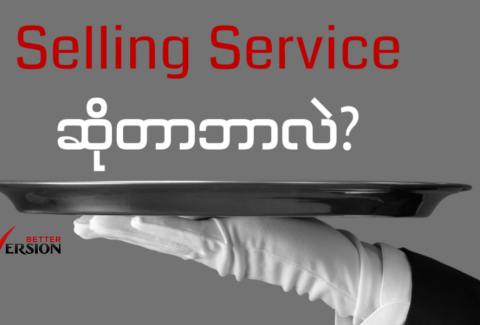 Selling Service